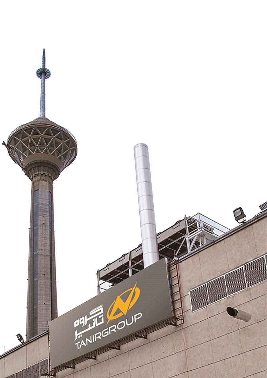 نیروگاه chp احداث شده در برج میلاد