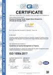 2017:ISO10006